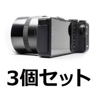 013_SIGMA dp Quattroシリーズ用カード/USBカバーオープナー×3個セット