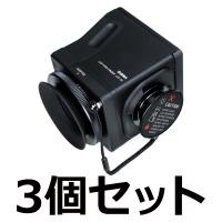 017_SIGMA LVF-01用アイピースキャップホルダー×3個セット