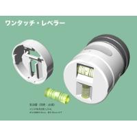 OLYMPUS AIR用 ワンタッチ・レベラー