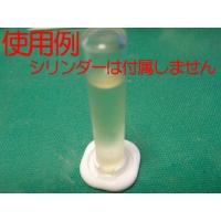 【アリ飼育用】蜜餌・水飲み器