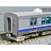TN 227(225)トイレタンク・断路器 5set