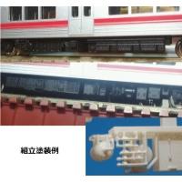 Nゲージ床下機器:東急1000N系8両中間差し替え1010編成風お手軽版