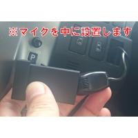 トヨタ マイクケース TMC-01 TOYOTA