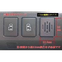 トヨタ マイクケース TMC-02 TOYOTA
