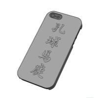 Iphone_case-孔球