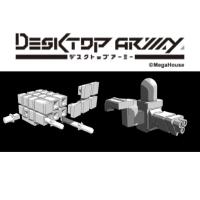 デスクトップアーミー用装備品「近接防御火器&中型ミサイルセット」