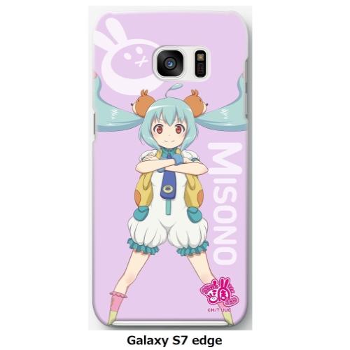 【浦和の調ちゃん】三室美園 私服バージョン Galaxyケース