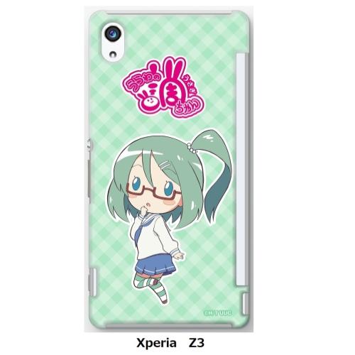 【浦和の調ちゃん】SD田島桜バージョン Xperiaケース
