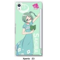 【浦和の調ちゃん】田島桜 私服バージョン Xperiaケース