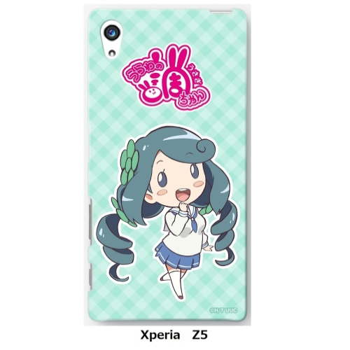 【浦和の調ちゃん】SD道祖土緑バージョン Xperiaケース