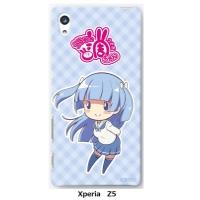 【浦和の調ちゃん】SD上木崎常盤バージョン Xperiaケース