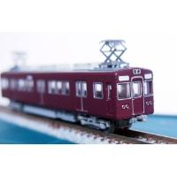 5319F 5321F 床下機器【武蔵模型工房 Nゲージ 鉄道模型】.stl
