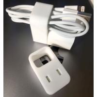 iPhone用 充電器 & ケーブル トラベルキット