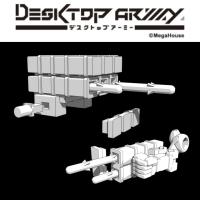 デスクトップアーミー用装備品「中型ミサイルVer1.01&腕部用ミサイル」