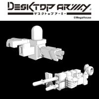 デスクトップアーミー用装備品「腕部用中型ミサイルポッド&近接防御火器Ver1.01」
