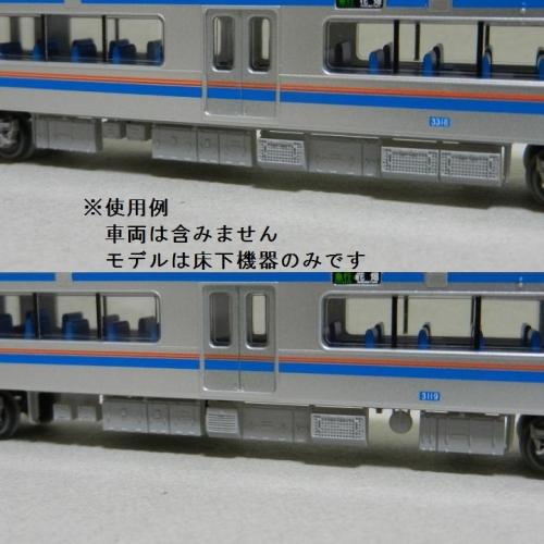 Nゲージ鉄道模型用 床下機器(私鉄2+3両)
