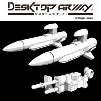 デスクトップアーミー用装備品「高速ASM&腕部ミサイル」