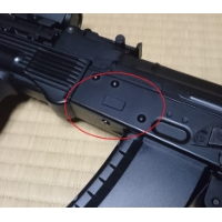 次世代AK74シリーズ ストックロック・オミットカバー