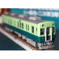2621F用試作クーラーパーツ【武蔵模型工房 Nゲージ 鉄道模型】.stl