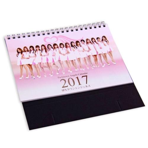 ぱちタウンエンジェルス2017カレンダー