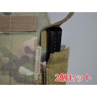【新価格】電動ハンドガン用マガジンポーチアダプタ(2セット)