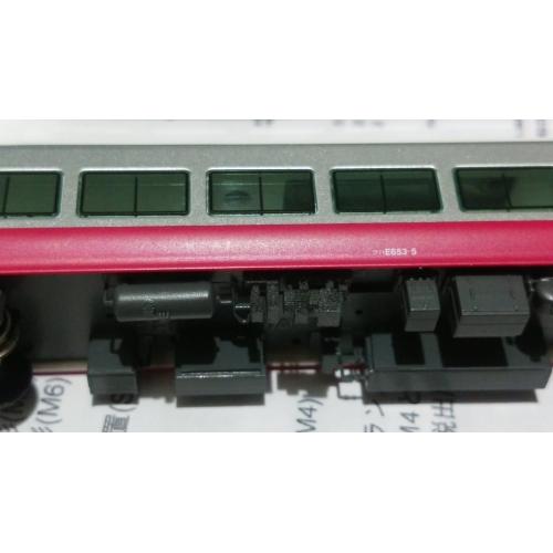 E653床下機器(補足パーツ)