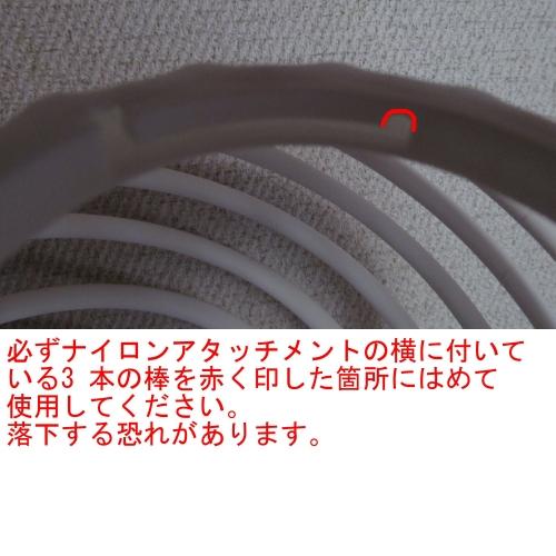 螺旋のペンダントライト用シェード