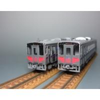 Nゲージ鉄道模型■3D-002 山陰銀色単行2両.stl
