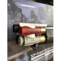東京マルイM3ショーティー用のフロントレール(サイドホルダーセット)