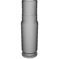MARUSHIN MAUSER M712 金属モデルガン 発火カートリッジ (ネックタイプ)