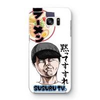 SUSURU TV.スマホケース(黙ってすすれver.)