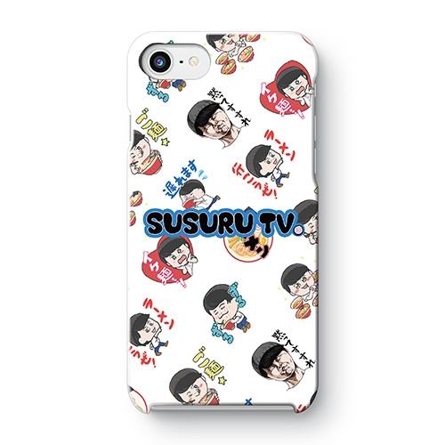 SUSURU TV.スマホケース(SUSURU大量ver.)