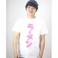 ラーメン文字Tシャツ