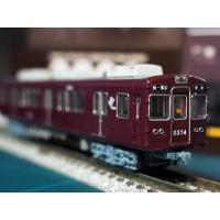 2300系床下機器 7連 2313F【武蔵模型工房 Nゲージ 鉄道模型】.stl