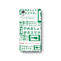 Xperia X Performanceケース (透明)UVプリント
