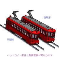 (Nゲージ)名古屋鉄道(名鉄) モ570★後期形タイプ 組立てキット