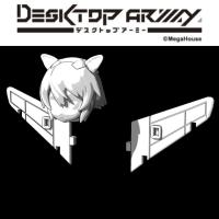 デスクトップアーミー用装備品「前進翼&ネコミミパーツ」