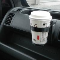 カップホルダー+車内用ブラケット+壁掛けブラケット