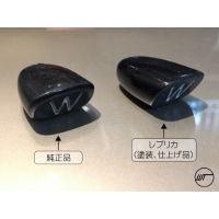 GC10 スカイライン用 ワイパースイッチノブ・レプリカ