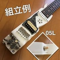g_05L_body ( _003_a3r.stl )
