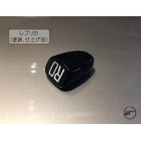 GC10 スカイライン用 リアデフォッガー(RD)スイッチノブ・レプリカ