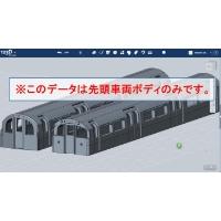 【鉄道模型】海外型地下鉄車両 LU-1973 先頭車ボディ【UK N Scale】