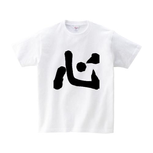 心Tシャツ L ホワイト