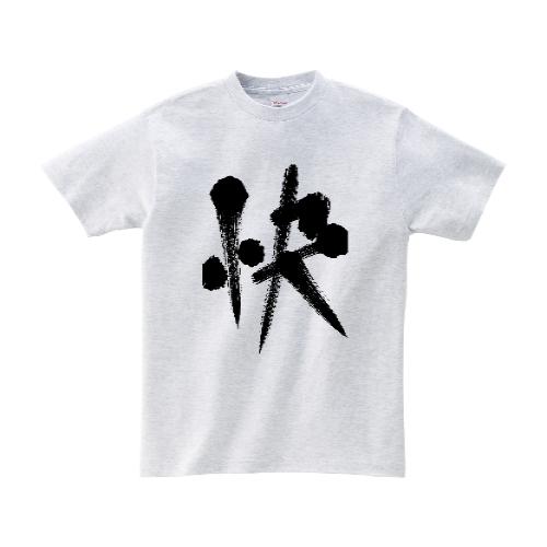 快Tシャツ S アッシュ