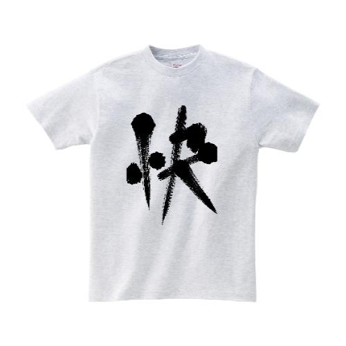 快Tシャツ M アッシュ