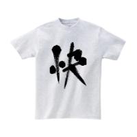 快Tシャツ L アッシュ