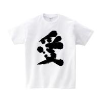 愛Tシャツ M ホワイト