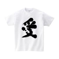 愛Tシャツ L ホワイト