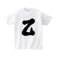 おつTシャツ S ホワイト