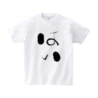Yes・NoTシャツ M ホワイト